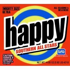 Happy! (CD4) - Southern All Stars