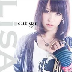 oath sign - LiSA (Love is Same All)