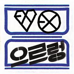 The 1st Album 'Xoxo (Hug Ver.)