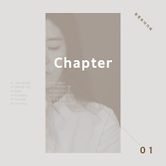 Chapter_01 - Lady Rocket