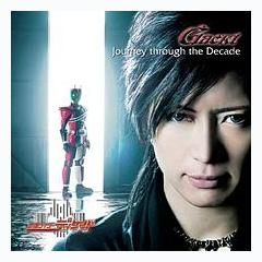 Journey through the Decade (Single) - Gackt