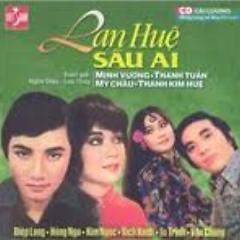 Lan Huệ Sầu Ai - Various Artists