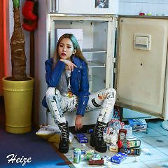 And July - Heize