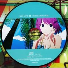 Fast love & Gekiban Ongakushuu - Various Artists