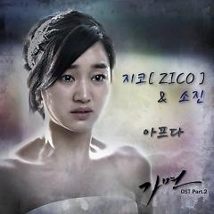 Mask OST Part.2 - Zico ft. Sojin