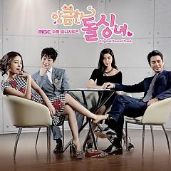 Cunning Single Lady OST - Various Artists