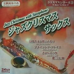 Jazz Christmas With Saxophone - Various Artists