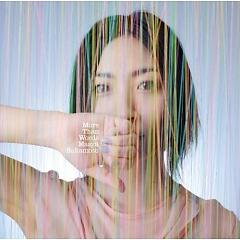 More Than Words - Maaya Sakamoto