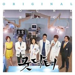 Good Doctor OST - Various Artists