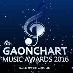 6th Gaon Chart Music Awards - Various Artists
