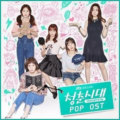 Age Of Youth POP OST - Various Artists