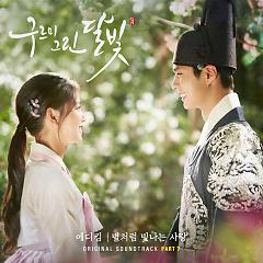 Moonlight Drawn By Clouds OST Part.7 - Eddy Kim