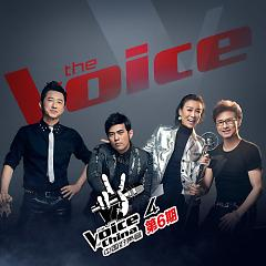 中国好声音第四季 第6期 / The Voice of China SS4 - Chap 6 - Various Artists