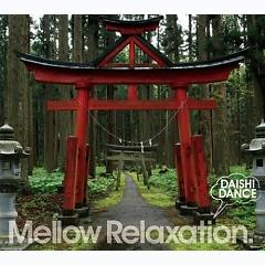beatlessBEST... Mellow Relaxation. (CD1) - Daishi Dance