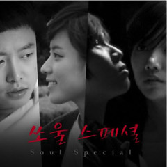 Soul Special OST Part.1 - K.will
