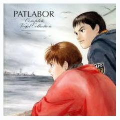 PATLABOR Complete Vocal Collection - Various Artists