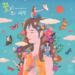 Jelly Box Flower Way (Single) - Sejeong - Sejeong ((Gugudan))