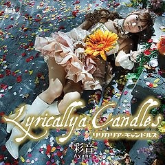 Lyricallya Candles - Ayane