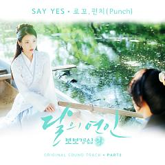 Moon Lovers : Scarlet Heart Ryo OST Part.2, Punch - Loco