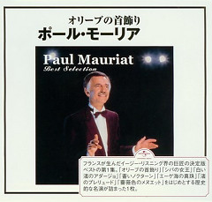Best Selection Vol.1 No.2 - Paul Mauriat