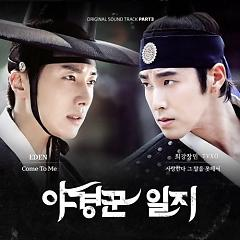 The Night Watchman OST Part.3 - Max ChangMin ft.                                  E.D.E.N