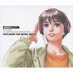 PATLABOR TV+NEW OVA 20th ANNIVERSARY PATLABOR THE MUSIC SET-1 CD4 - Kenji Kawai