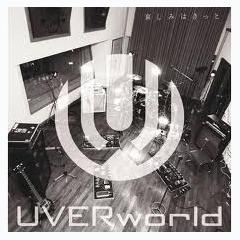 Kanashimi wa Kitto - Uverworld