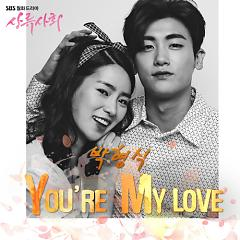High Society OST Part.4 - Hyung Sik (ZE-A)