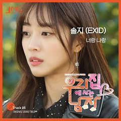 The Man Living In Our House OST Part.5 - Solji (Exid)