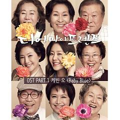 Dear My Friends OST Part.1 - Kevin Oh