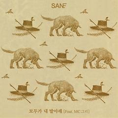 On Top Of Your Head - San E