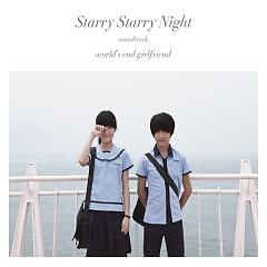 Starry Starry Night OST - World's End Girlfriend
