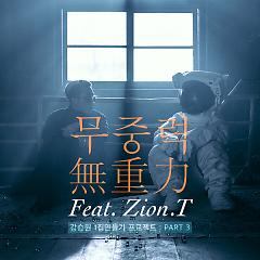 Kang Seung Won's 1st Project Part.3 - Zion.T