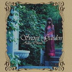 Secret Garden - Aika Ohno