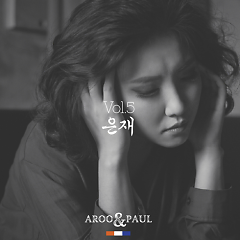 Eunchae (Single) - Aroo N Paul
