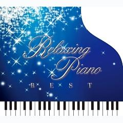 Relaxing Piano BEST Disney Collection (CD1) - Makiko Hirohashi