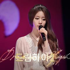 Dream High 2 OST Part.8 - Ji Yeon