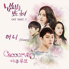 The Girl Who Sees Smell OST Part.7 - Acourve