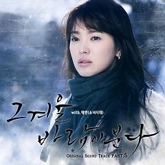 That Winter , The Wind Blows OST Part.5 - Taeyeon