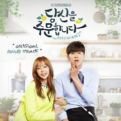 I Order You OST - Various Artists