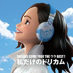 DREAMS COME TRUE THE Ura BEST! Watashi dake no Dorikamu CD1 - DREAMS COME TRUE