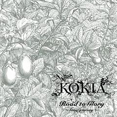 Road to Glory ~Long Journey~ - Kokia