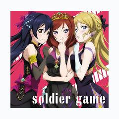 Soldier Game - Love Live!