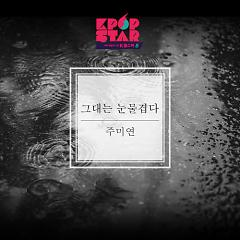 K-POP STAR Season 5 'You Are Tearful' - Joo Mi Yeon