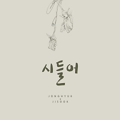 Love Fades (Single), Kim Ji Sook - Oh Jong Hyuk