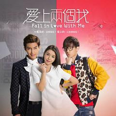 爱上两个我 电视原声带 / Fall In Love With Me OST - Viêm Á Luân