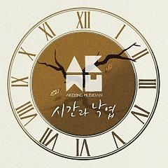 Time And Fallen Leaves - Akdong Musician