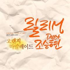 Orange Marmalade OST Part.7 - Lily M ft. Jace
