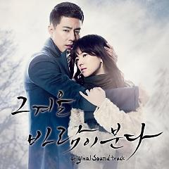 That Winter, The Wind Blows OST - Various Artists