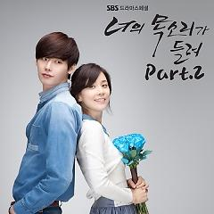 I Hear Your Voice OST Part.2 - Jung Yup